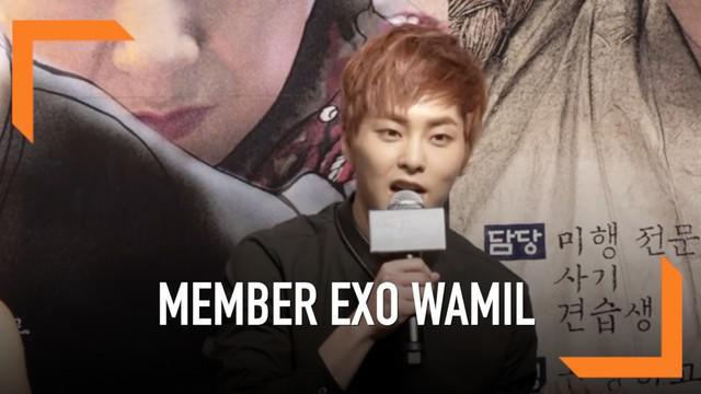 Xiumin, anggota tertua EXO akhirnya mengumumkan tanggal masuk wajib militer. Ia akan memulai wajib militer pada 7 Mei 2019. Ini menjadikannya member EXO pertama yang menjalani wajib militer.