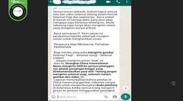 Gambar Tangkapan Layar Pesan Berantai Berisi Ancaman Berisi Klaim Bahaya Menyebarkan Ulang Ucapan Selamat dalam Bentuk Gambar dan Video di Aplikasi Percakapan WhatsApp.