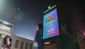 Perusahaan e-Commerce terkemuka di Asia Tenggara, Lazada, menutup Festival Belanja 11.11 dengan rekor baru, lebih dari 20 juta pembeli di Asia Tenggara