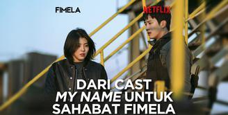 [thumbnail] My Name