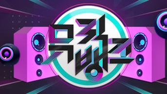 MC Baru Music Bank, Ini 5 Kesamaan Wonyoung dan Sunghoon