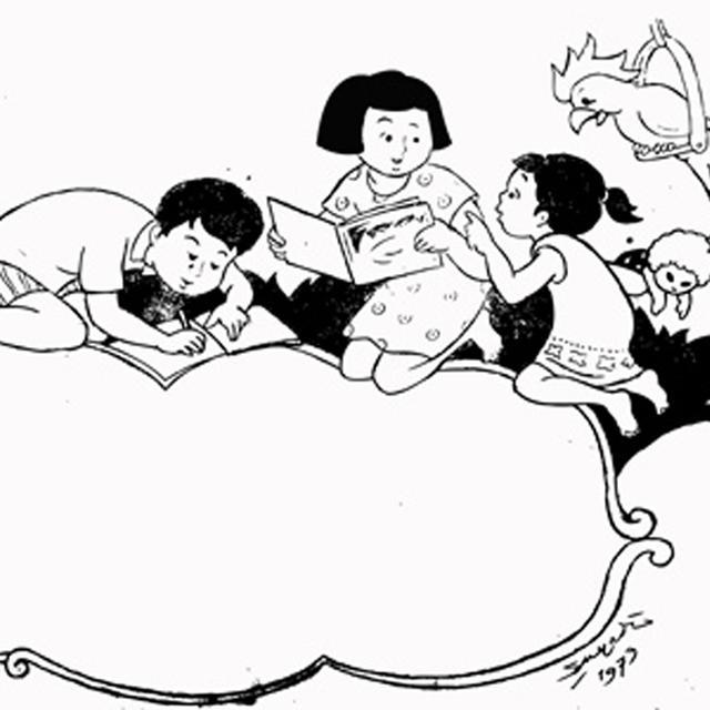 Sketsa Legendaris Karya Pak Raden Dalam Sampul Buku Lifestyle Liputan6 Com