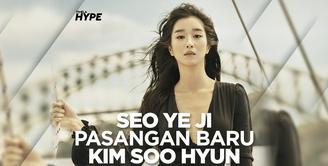 4 Fakta Menarik Seo Ye Ji, Pasangan Baru Kim Soo Hyun di Psycho But It's Okay