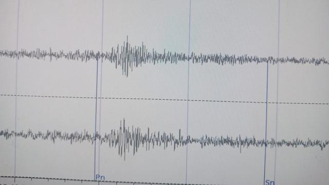 Gempa 7 Kali Getarkan Beberapa Wilayah Indonesia
