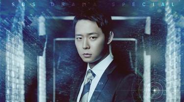 Kesedihan Yoochun `JYJ` Harus Berhenti Jadi Bodyguard