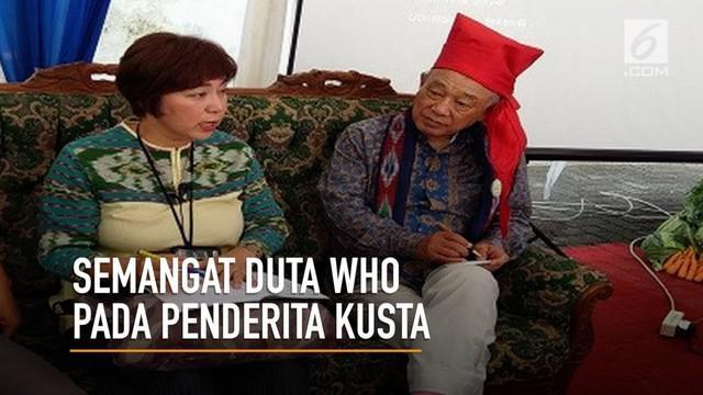 Yohei Sasakawa, Ketua The Nippon Foundation dan Duta WHO, masih kuat keliling dunia guna menjalankan misi mengeliminasi kusta. Sasakawa berkeliling Sulawesi, mulai dari Gowa hingga Palu dijelajahi.