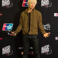 Taeyang BigBang (AFP/JOHANNES EISELE)