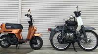 Honda C70 modifikasi (RideApart)