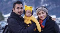 Raffi Ahmad, Nagita Slavina dan Rafathar [Instagram]