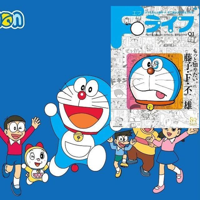 100+ Wallpaper Doraemon Bergerak Untuk Komputer  Terbaru