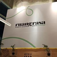 Brightspot hadirkan pengalaman santap kuliner nusantara di Ruang Rasa (Foto: Vinsensia Dianawanti)