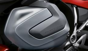 Mesin baru BMW motorrad. (Dok BMW Motorrad)
