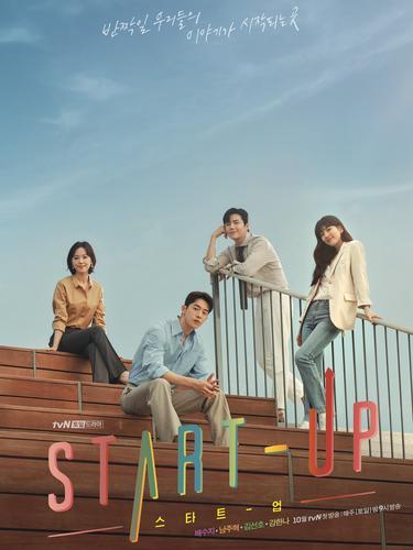 Poster drama Startup. (tvN via Soompi)