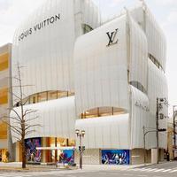 Louis Vuitton. Sumber foto: Instagram/Louis Vuitton.