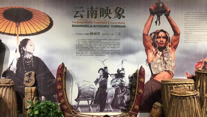 Pentas yang memadukan tarian etnik dan modern dari Dynamic Yunnan di Yunnan Art Theatre, Kamis (13/6/2019), Kunming, Yunnan, China. (Liputan6.com/Afra Augesti)