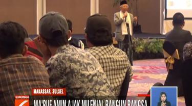 Pertemuan kalangan milenial bersama Ma'ruf juga dihadiri oleh sejumlah kalangan pengusaha UMKM asal Makassar.
