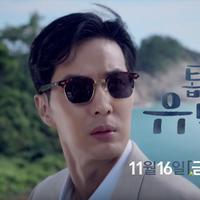 Drama Top Star Yoo Baek (Foto via Dramabeans)