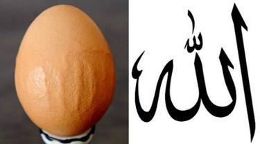 Telur dengan Lafaz Allah Ditemukan di Inggris