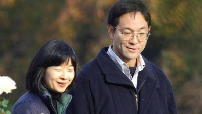 Putri Sayako memutuskan menikah dengan Yoshiki Kuroda, seorang perencana tata kota (AFP)