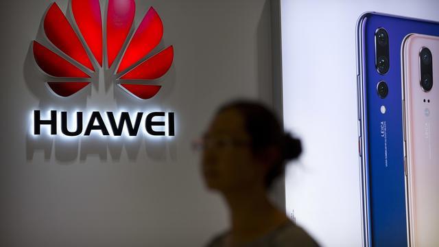 Huawei Perkenalkan HongMeng OS   pada Tanggal 9 Agustus?