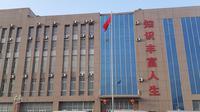 Gedung utama pusat pelatihan vokasional di di Atush, Prefektur Otonomi Kizilsu Kirgiz, Wilayah Otonomi Xinjiang-Uighur (XUAR) (Rizki Akbar Hasan / Liputan6.com)
