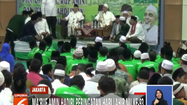 Ma'ruf Amin menyampaikan pesan di hadapan warga NU agar memilih calon pemimpin yang tepat dalam pemilu presiden dan wakil presiden pada pemilu yang akan berlangsung pada tanggal 17 April.