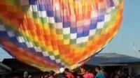 Balon-balon berukuran besar ini diduga berasal dari masyarakat Wonosobo yang melaksanakan tradisi syawalan dengan melepas balon.