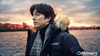Gong Yoo (Hancinema/Discovery Expedition)