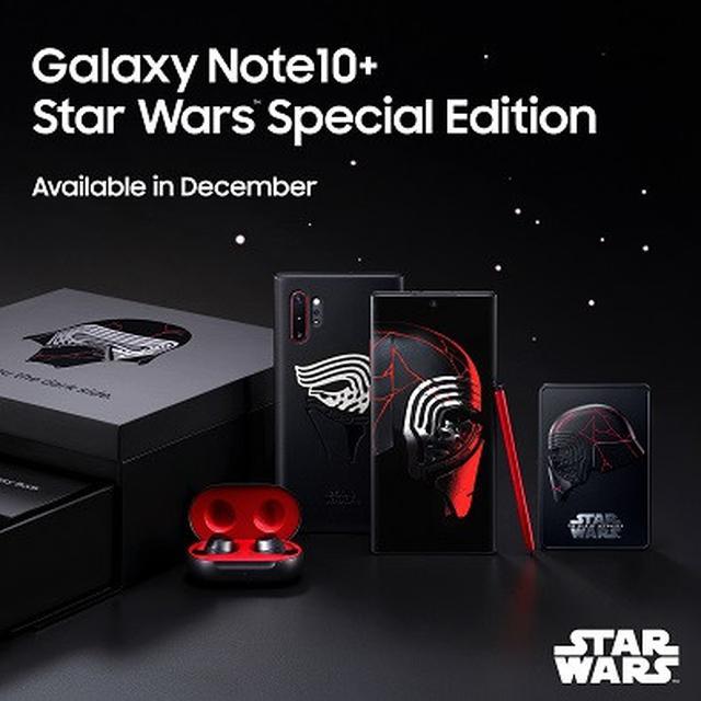 058030600 1574159690 StarWars Edition FullPackage