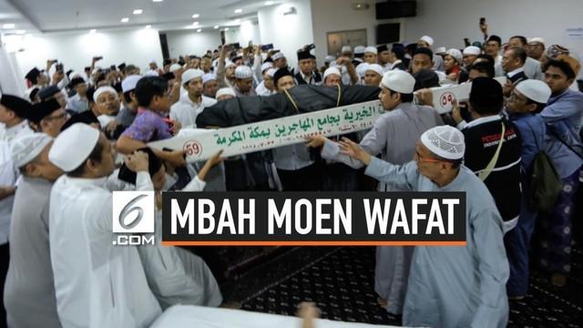 Ulama besar Kiai Maimun Zubair atau Mbah Moen meninggal dunia di Makkah al Makaromah. Pimpinan Pondok Pesantren Al-Anwar Sarang, Rembang, wafat usai menunaikan Salat Subuh.