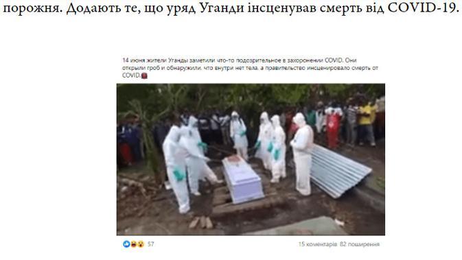 Cek Fakta Liputan6.com menelusiuri klaim video peti mati jenazah Covid-19 kosong saat mau dikubur