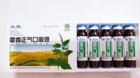 Obat herbal HUO XIANG ZHENG QI YE tersebut berguna untuk meningkatkan imunitas tubuh dan mengobati pasien Covid-19.