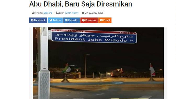 Cek Fakta Liputan6.com menelusuri klaim foto jalan bernama Habib Rizieq tak bisa pulang