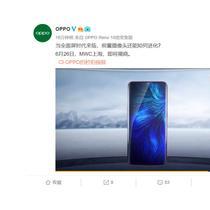 Oppo menghadirkan teknologi kamera di bawah layar (Foto: Phone Arena)