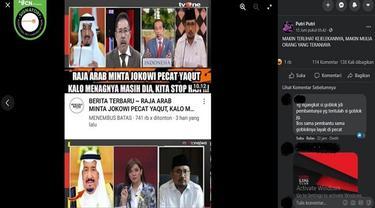 Gambar Tangkapan Layar Kabar Hoaks tentang Raja Arab Saudi Minta Jokowi Pecat Menag Yaqut (sumber: Facebook).