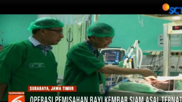 Operasi ini bersifat urgent, sebab kondisi bayi Khanisa menderita kelainan jantung yang disebut patent ductus arteriosus (PDA) pada jantung.
