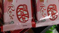 Tak hanya meluncurkan kemasan khusus Valentine, Kitkat juga mengeluarkan rasa terbaru yang dinamai Rose. (Liputan6.com/Dinny Mutiah)