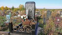 Kuburan iPhone