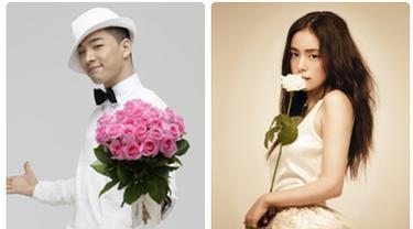 Taeyang Big Bang Pernah Berpacaran dengan Min Hyorin?