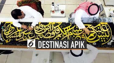 Ada sejumlah tempat menarik untuk dikunjungi selepas ibadah di Makkah.