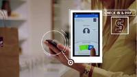 Dalam satu tahun ke depan, teknologi ini diharapkan sudah menjadi sesuatu yang umum pada perangkat mobile.