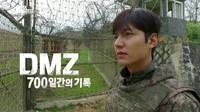 Lee Min Ho mengenakan seragam tentara lengkap dengan rompi anti peluru saat berkunjung ke wilayah DMZ (Koreaboo)