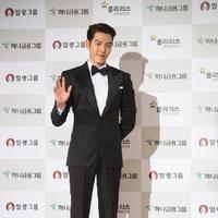 Kim Woo Bin mudah katakan cinta. (AFP/Bintang.com)