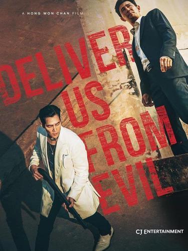 Poster film Deliver Us From Evil. (Foto: CJ Entertainment/ IMDb)
