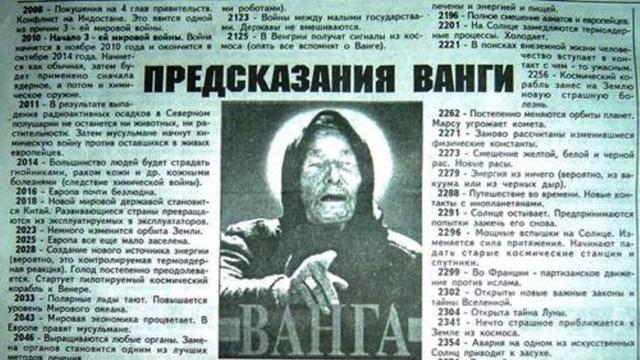 Baba Vanga dijuluki Nostradamus dari Balkan. Ia meramalkan banyak hal soal masa depan