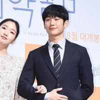 Kim Go Eun dan Jung Hae In (Foto: Soompi)