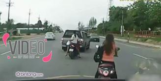 Hati-hati Saat Berlindung di Belakang Mobil