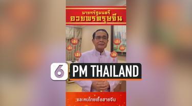 PM Thailand