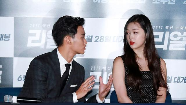 Beradegan Seks dengan Sulli di Film Real, Kim Soo Hyun Bahagia