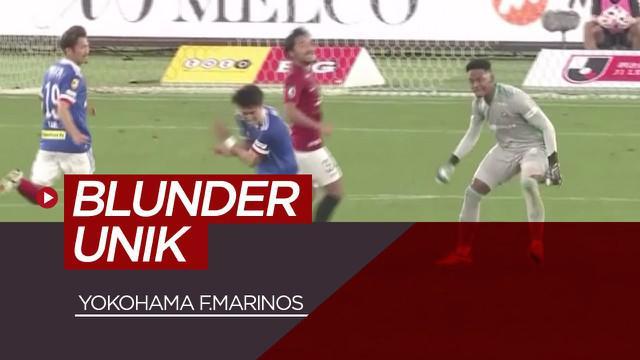 Berita video Blunder unik dari seorang kiper Yokohama F. Marinos, Powell Obi saat melawan Urawa Reds di Liga Jepang, Sabtu (14/11/20).